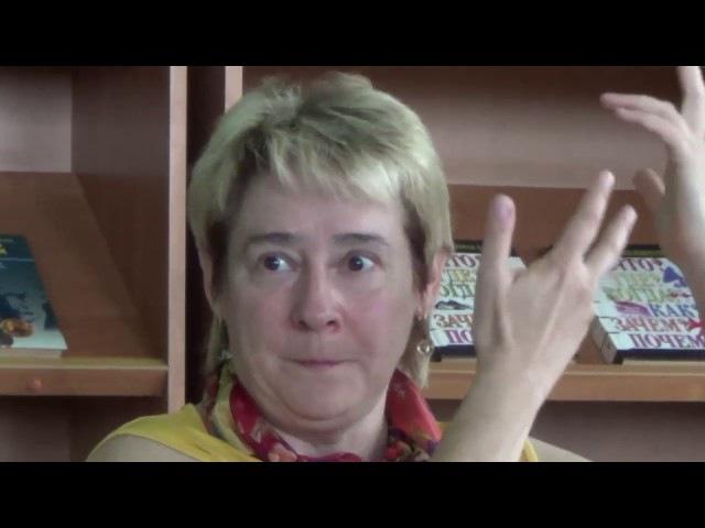 Виктор Пошетнев. Фрагменты семинара Мироновой В.Ю. 22.04.17