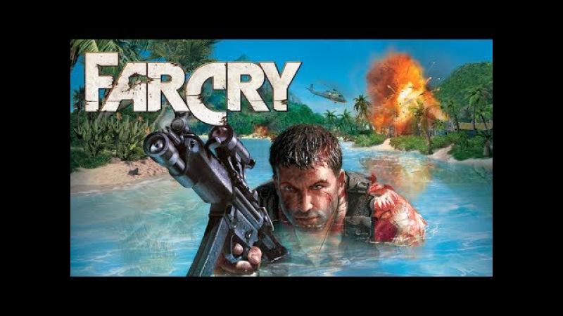 Far Cry Прохождение на максимальной сложности Live Stream 4 Final