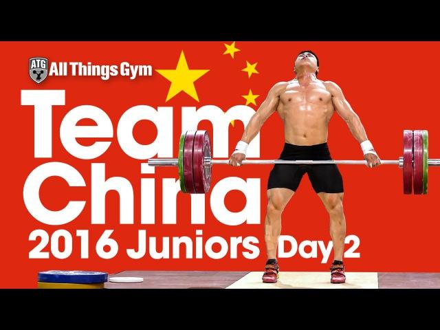🇨🇳 Team China 🇨🇳 Day 2 Training Hall 2016 Junior World Weightlifting Championships