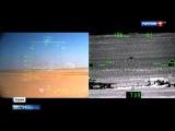 Вести.Ru: Аллигаторы уничтожают игиловцев новейшим Вихрем