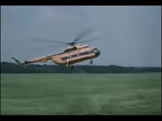 Посадка вертолета на авторотации 1990