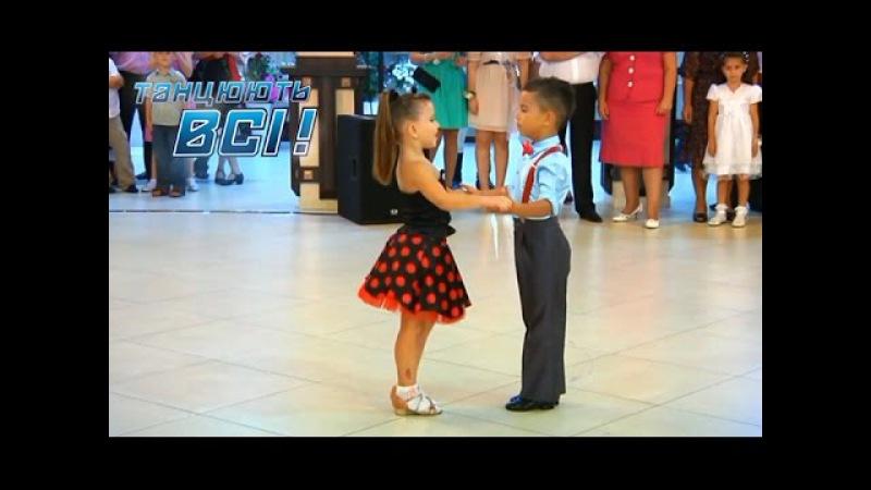 Видео, покорившее весь мир! Зажигательный танец юных бальников » Freewka.com - Смотреть онлайн в хорощем качестве