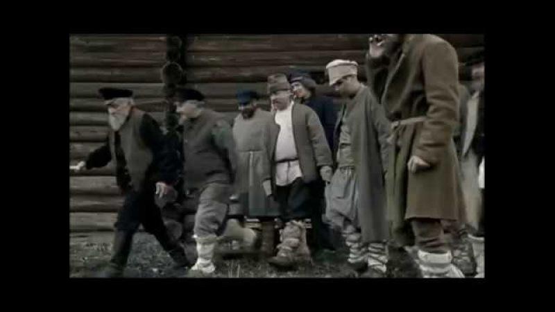 Столыпин... Невыученные уроки (5 серия из 14) 2006