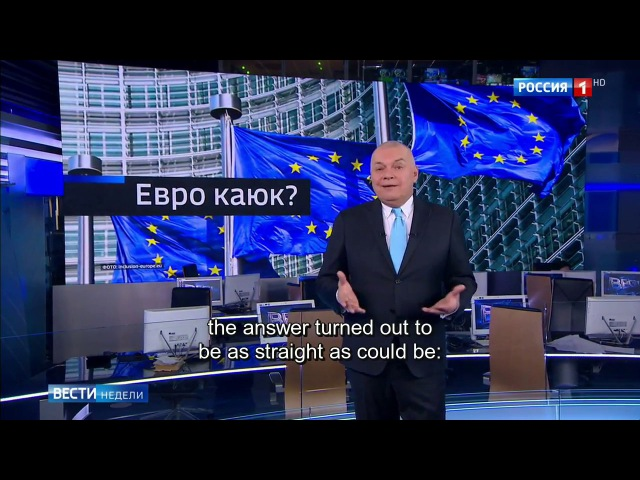 """EU, Go Home, You're Drunk. The Euro Party's Over."""" - Top Russian Journo Trolls Brussels bureaucrats"""