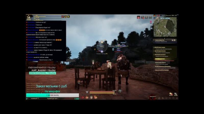 56 Темный Рыцарь Общаемся со зрителями Пробуда страйкера Black desert online