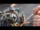 Подключение электродвигателя от старой стиральной машинки через конденсатор