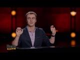 Stand Up Иван Абрамов - О концертах классической музыки, классических произведения ...