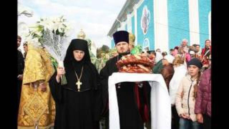 Cintarea psaltica monastiri Cuslauca.