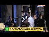 Светлана Крючкова предстала в образе крупье под песни Rammstein