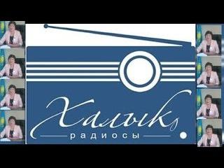 Сауле Рашитовна Садвакасова в эфире Halyk радио.