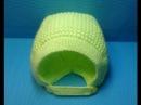 Вязание спицами детская шапочка чепчик 146