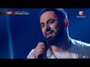 Севак Ханагян – Вдвоём(Наргиз feat. Фадеев) |Шестой прямой эфир «Х-фактор-7» (10.12.2016)