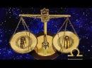 ~ Крайон~ВАЖНО Предназначение Весов Характеристика Новый гороскоп Бог