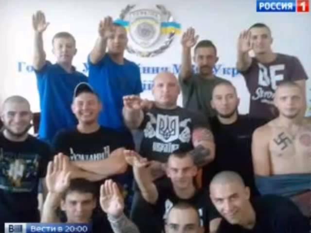 Последователи нацизма В Украине