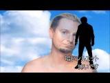 James Ellsworth WWE Anime Intro