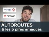 AUTOROUTES LES 5 PIRES ARNAQUES DE CE SCANDALE D