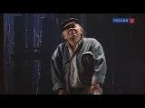 Евгений Леонов - О бедных и богатых