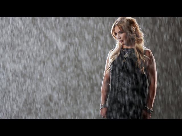 Света Ая (Город 312) - Вспоминай обо мне, когда пойдёт дождь (по мотивам OST Викинг)