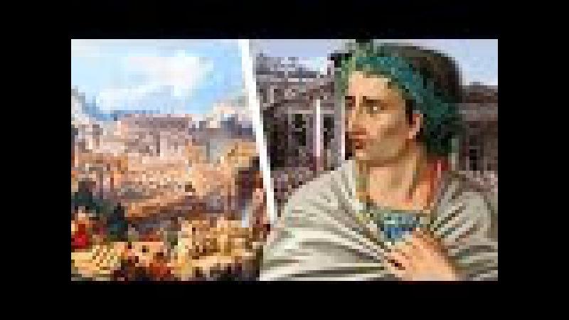 Цифровая история: Юлий Цезарь — человек, изменивший Древний Рим