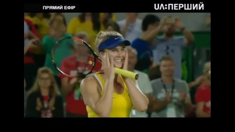 Еліна Світоліна сенсаційно перемогла Серену Вільямс!