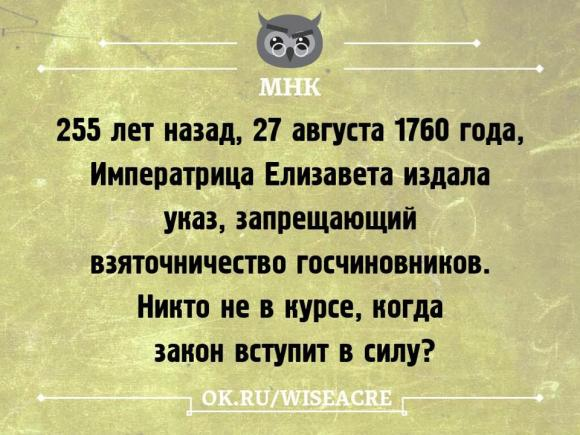 https://pp.userapi.com/c637230/v637230049/3d697/TDCmAHuwhwc.jpg