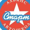 """""""Новая автошкола"""", тел. +7 (495) 627-67-11"""