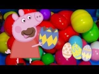 Свинка Пэппа и Джордж открывают яйца с сюрпризом Зоопарк Дикие животные