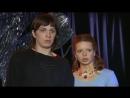 Бриллианты для Джульетты. Серия 3 из 4 2004