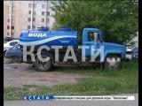 Из-за ненайденной аварии микрорайон в Сормове остался без водоснабжения