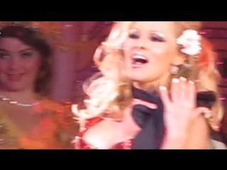 Pamela Anderson Vocals