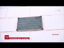 Первомайск Николаевская обл 26 июня 2017 Молодь Миколаївщини розпакувала послання від комсомольців 50 річної давнини сюжет