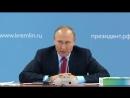 Заседание Совета по развитию физической культуры и спорта • Президент России