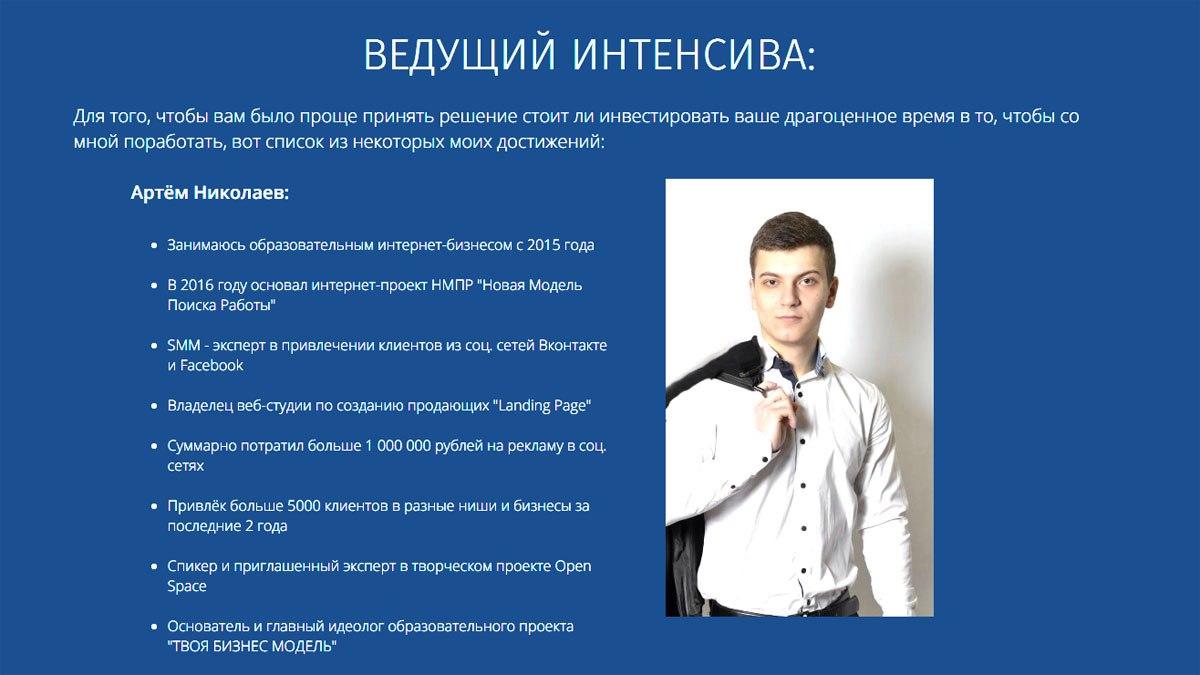 Тысячи целевых людей на вебинары с помощью чат-бота vk - за копейки | [Infoclub.PRO]
