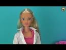 Розыгрыш - кукла Барби с собачкой! 100 000 подписчиков! Мультфильм Штеффи ветеринар, свинка Пеппа