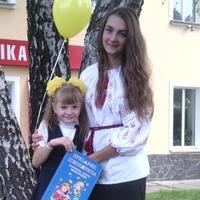 Наташа Самойленко