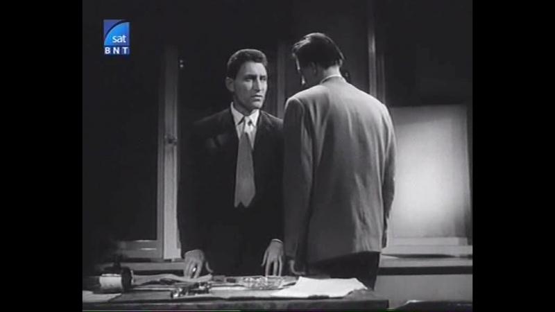 Нощта срещу 13-ти (1961)
