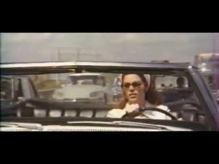◄The Lady in the Car with Glasse and a Gun(1970)Дама в очках и с ружьем в автомобиле*реж.Анатоль Литвак