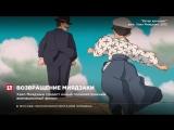 Хаяо Миядзаки создаст новый полнометражный анимационный фильм