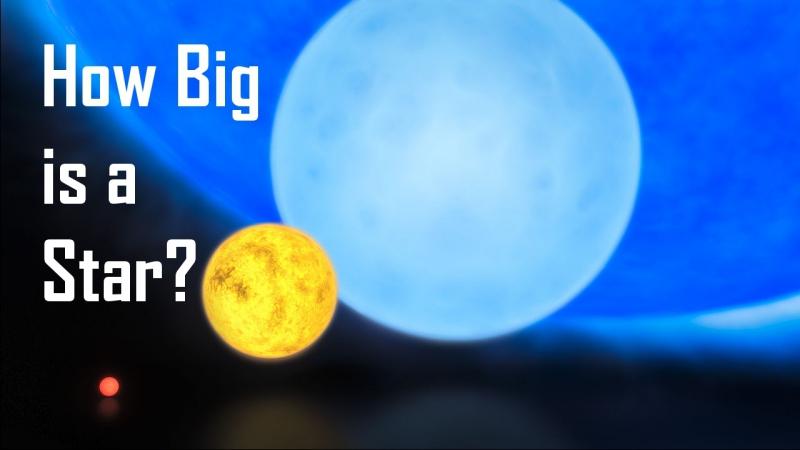 Насколько велики звёзды?