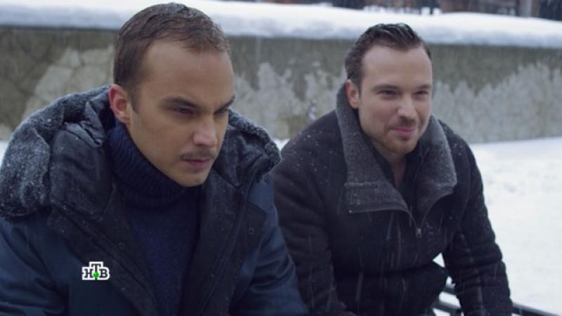 Дело чести ( 1 сезон ) V ( 1 серия ) 2013