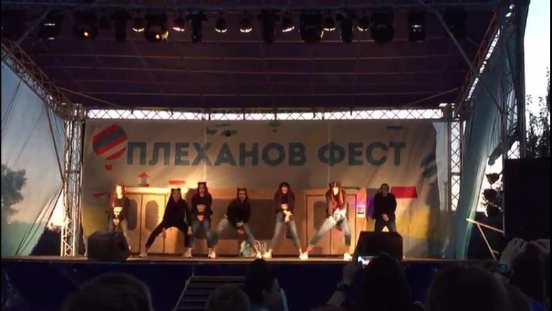 Плеханов фест 2017
