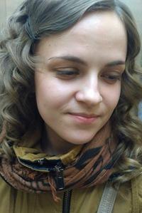 Наташа Басараб