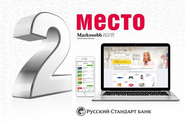 Онлайн-платежи в нашем «Интернет-банке» и «Мобильном банке» признаны в