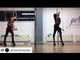 троечка черно золотая платформа,видео от Phoenix из сша и Daria Che(одной из лучшей в мире poledance)