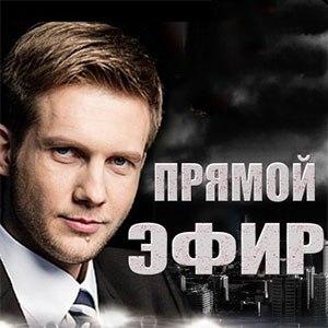 Корчевников назначен главой православного канала «Спас»