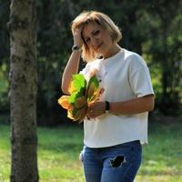 Ольга Гринько