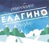 Тюбинг-парк Елагино / Наро-Фоминск / Тюбинги /
