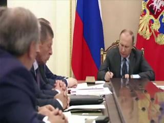 Пучков доложил Президенту о ходе АВР в Приморском крае и оказании помощи пострадавшим
