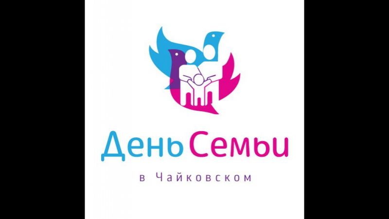 деньсемьивчайковском в новостях на тнт