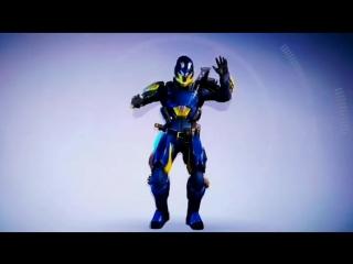 Танцульки из Destiny!!